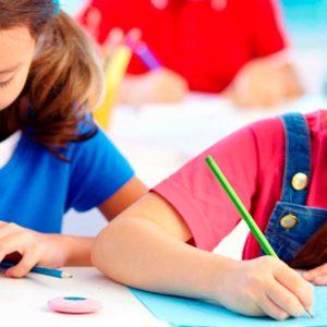 Centro estivo scuola primaria 2017